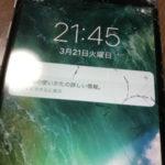 iPhone6の画面修理、激安のお店を探したら、機種変更でiPhone7が一番安かった。